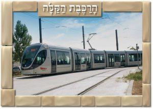 קיר תוכן אתרים בירושלים